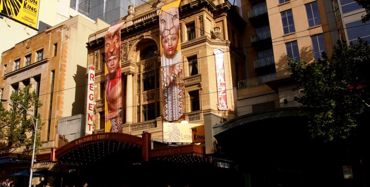The Lion King on stage (Australia)