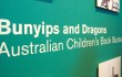 Bunyips and Dragons