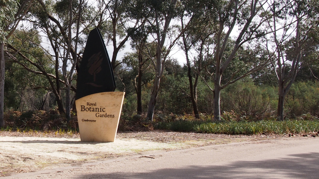 Royal Botanic Gardens - Cranbourne