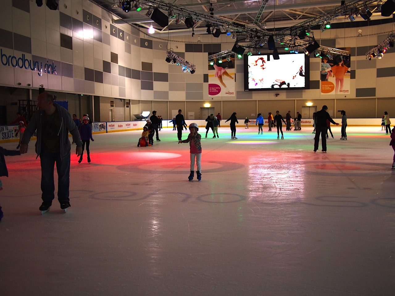 o'brien group arena under 8's ice fun